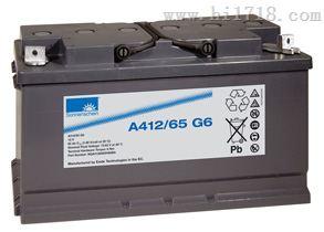 德國陽光膠體蓄電池A412/65G6  正品銷售