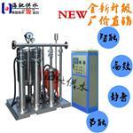 低区供水二次加压泵