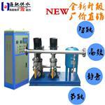 高区供水泵组
