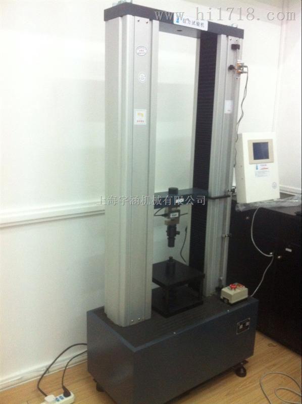 YC-121   电子万能材料测试试验机