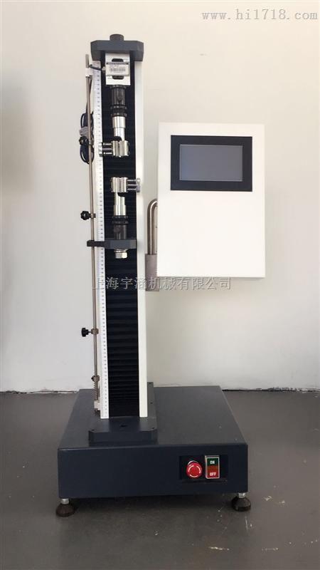 上海宇涵YC- 125电子万能材料测试试验机厂家现货销售