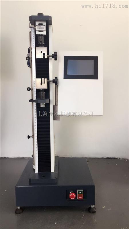 YC-125A热塑性复合塑料薄膜拉力试验机
