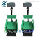 電子兒童稱/身高坐高體重計/座椅兒童秤/身高體重測量儀