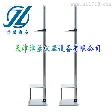 身高體重測量儀參數