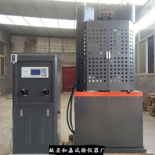 WE-1000B型数显万能材料试验机厂家