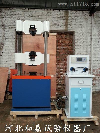 WE-100/300/600/1000数显万能材料试验机