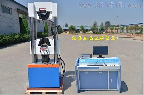 GWEW-100B/300B/600B/1000-微机显示钢绞线万能材料试验机