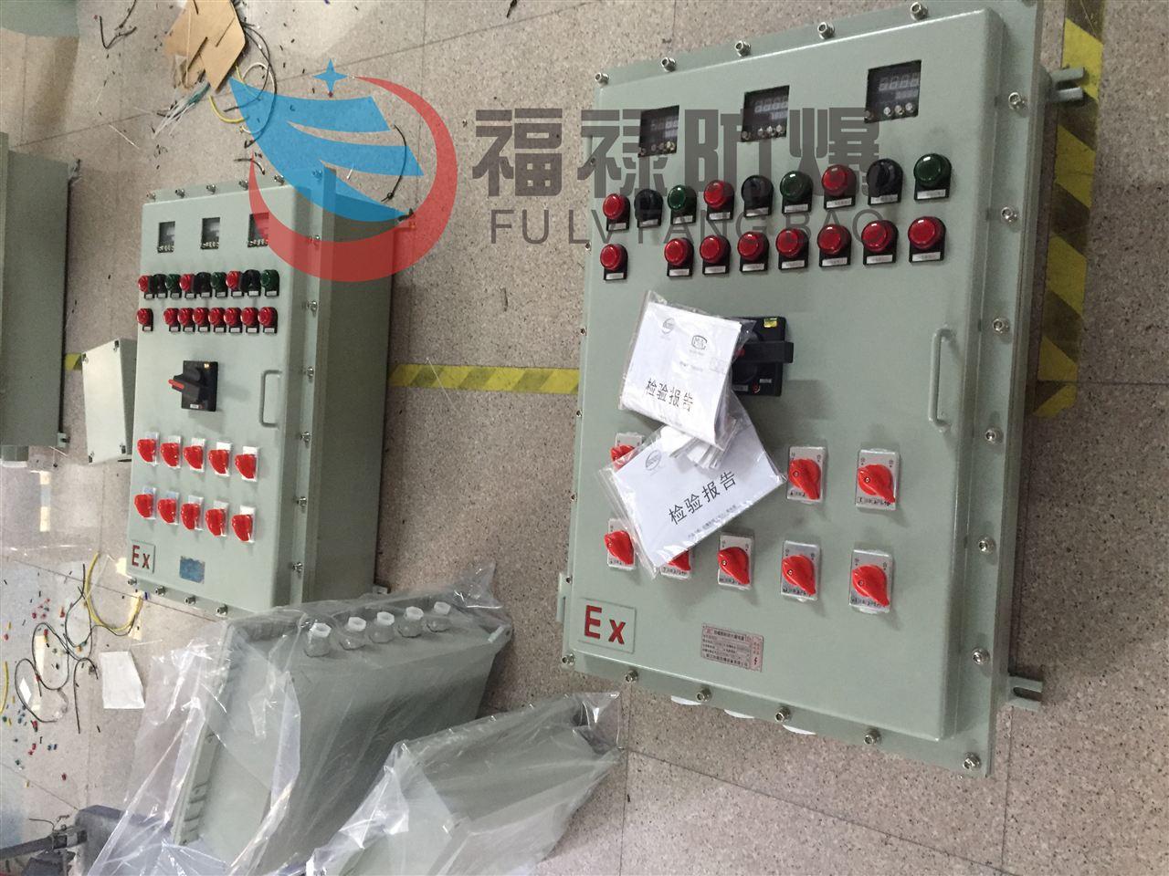 电伴热防爆照明动力配电箱