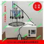 YDCY-24SL电动圆形水浴氮吹仪