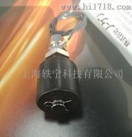 日本能研小型浮球液位开关