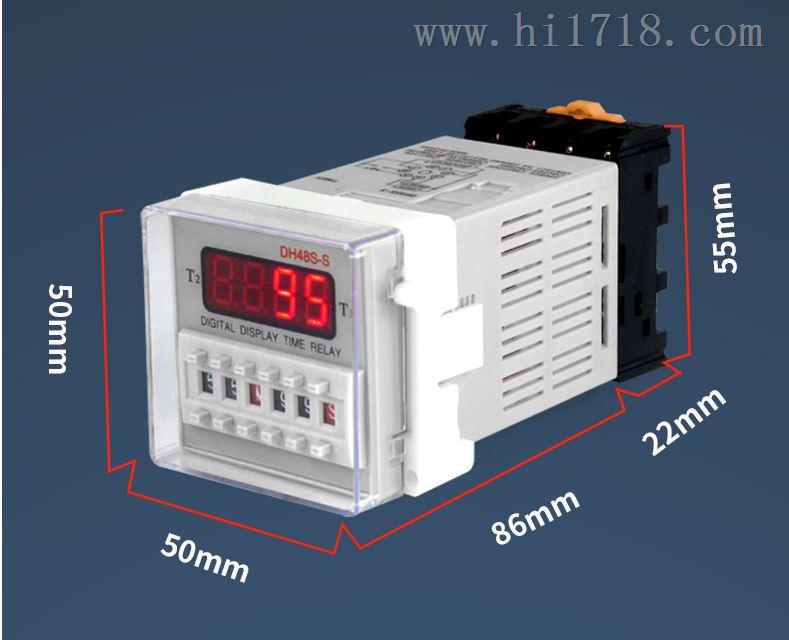 数显时间继电器 dh48s-s (jss48a-s) 220v 0.1s-99h