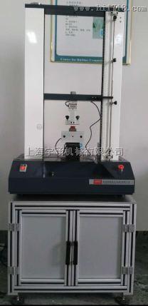 YC-127A微机控制电子拉力机,电子拉力试验机,微机控制