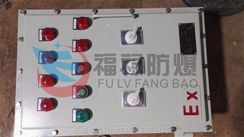 搅拌机防爆照明动力配电箱