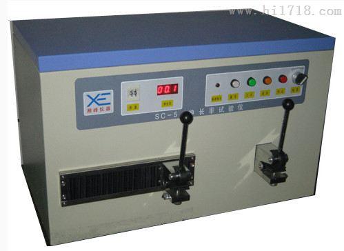 SC-5 伸长率试验仪