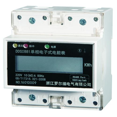 导轨表(4P 485内置继电器)