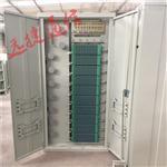 288芯光纤配线柜【288芯ODF光纤配线柜】厂家价格