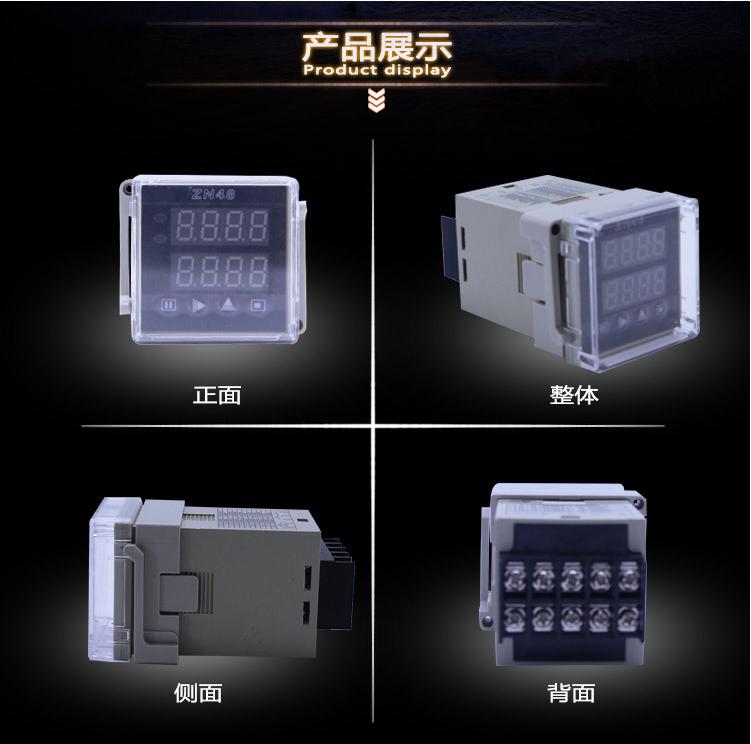 厂家直销 zn48 智能时间继电器 计数器 计时器 转数表 累时器