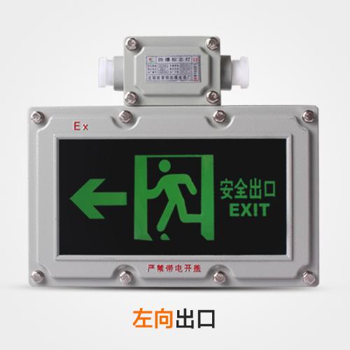 3r3 3w 电路图标