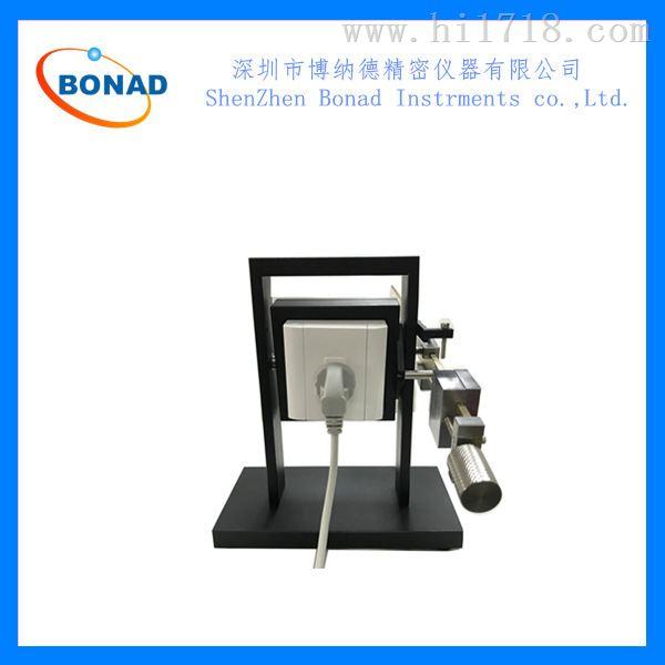 插头力矩试验装置 BND-LJ GB2099.1-2008插头力矩测试厂家