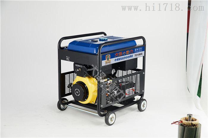 280A工地焊接使用柴油发电电焊机价格