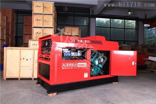 进口500A静音款柴油发电电焊一体机图片