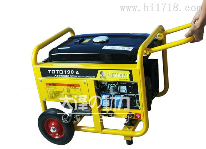 手推可移动190A汽油发电电焊机一体机价格