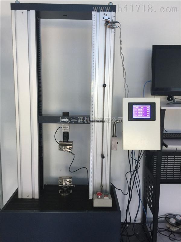 上海宇涵现货供应2吨伺服电子万能试验机,YC-121A-K20电子万能试验机,厂家直销,两年质保。