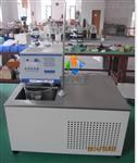 卧式低温恒温槽JTDCW-1008厂家直销银川