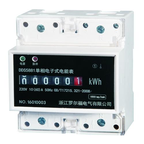 单相导轨式电能表 DDS228型带RS485通讯导轨式电表