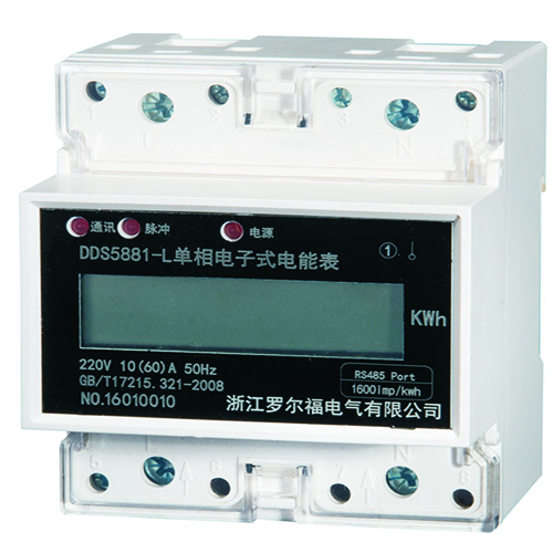 DDS228-L型单相可以远程拉合闸通断电的导轨式电表4P