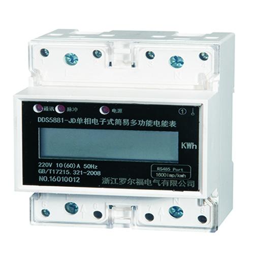 可测电流电压频率单相多功能导轨式电能表