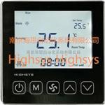 海思485联网型中央空调温控器
