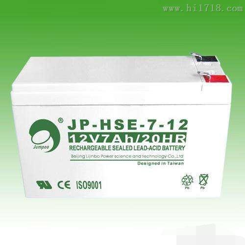 铅酸蓄电池 JP-HSE-7-12 劲博蓄电池厂家直销
