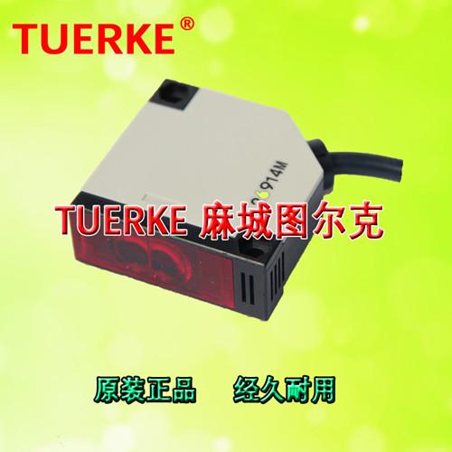 HL50-G32DNH漫反射光电开关