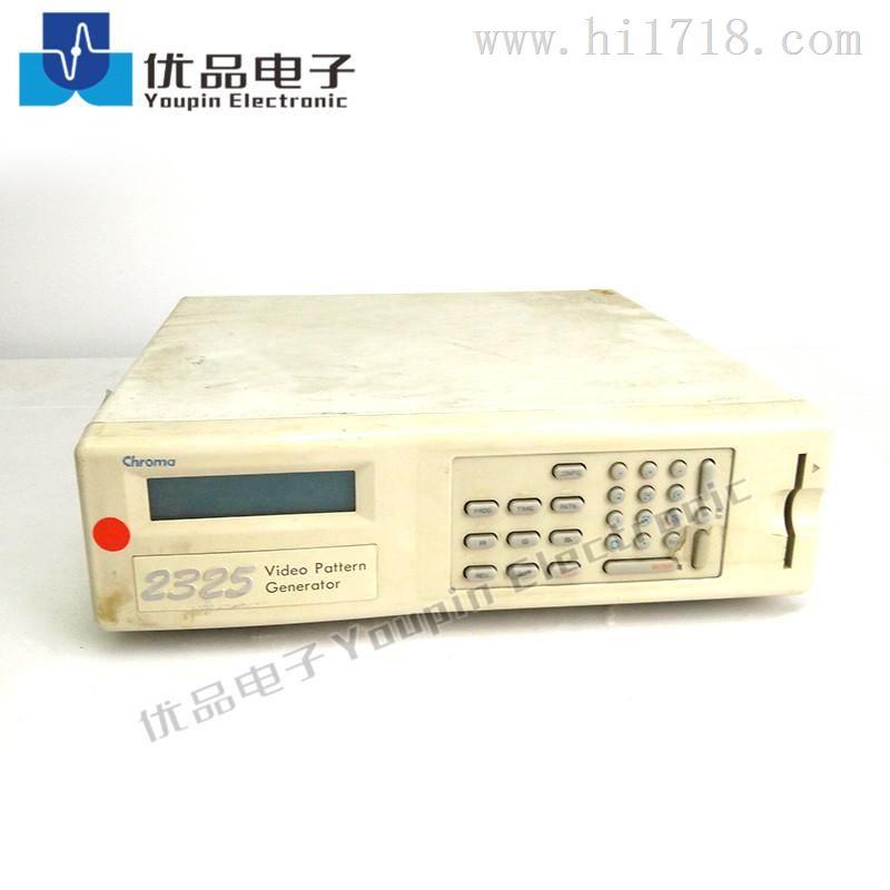 臺灣致茂視頻產生器 Chroma 2325