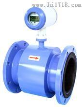 硫酸电磁流量计 硫酸电磁流量计厂家 硫酸电磁流量计价格