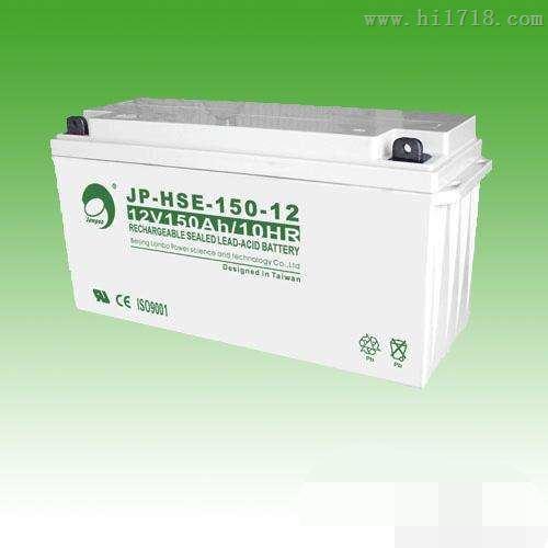 铅酸蓄电池 JP-HSE-150-12 劲博蓄电池直销中心