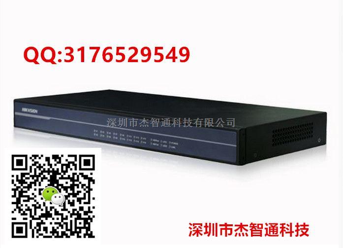DS-3A016T-M/A/B 海康16路点对点视频光端机 海康光端机具体使用说明