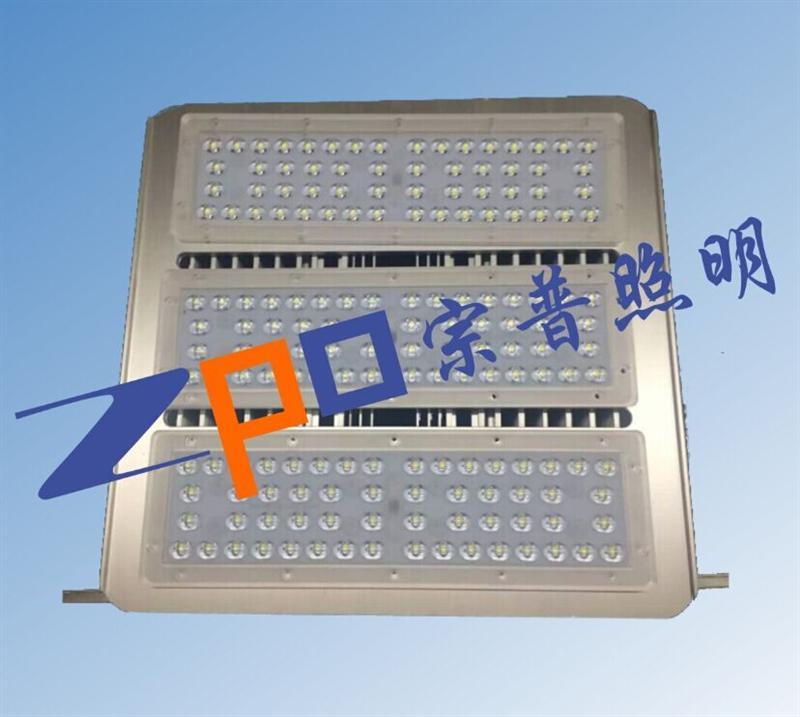 ZPG381 LED投光探照灯400W