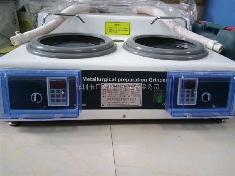 QZDMP-2全自动金相磨抛机