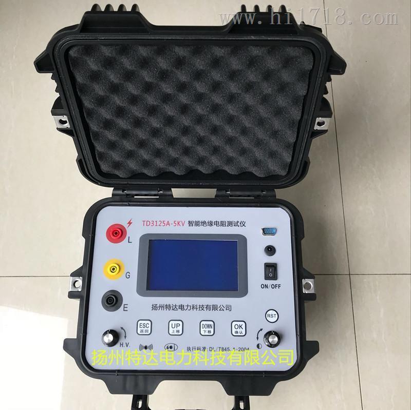 TD3125A-5KV绝缘电阻测试仪/智能绝缘电阻测试仪-厂家直销,现货供应