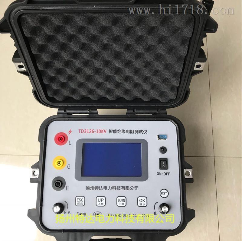 TD3126-10KV绝缘电阻测试仪/智能绝缘电阻测速仪-现货供应