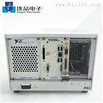 PXI工控箱 美國NI PXI-1031 PXI工控電腦箱 優品出售