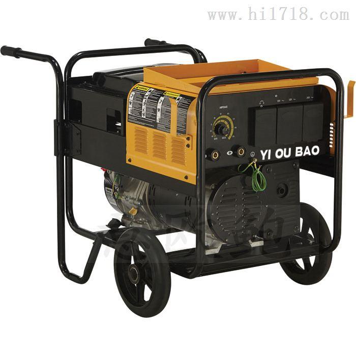自发电190A柴油发电电焊机什么价位