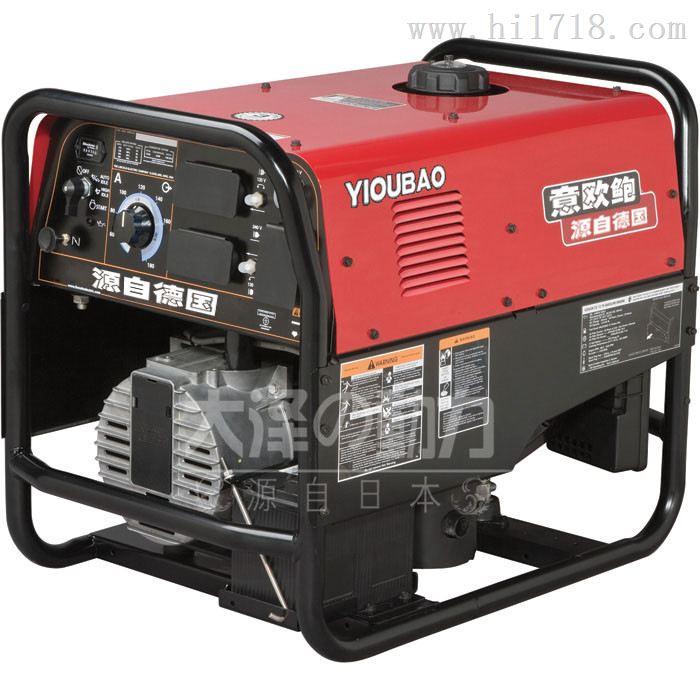 户外不用接电300A汽油电焊机价格