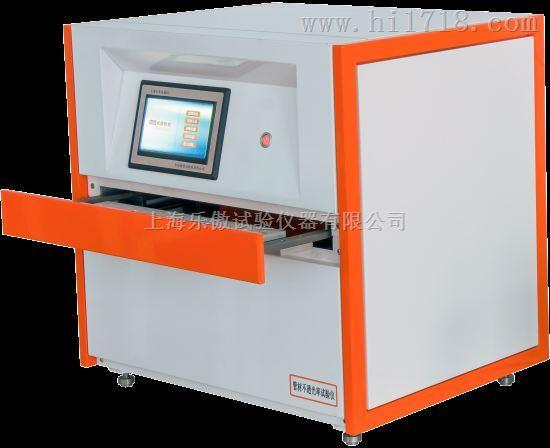 BTG-A管材透光率测定仪,管材透光率测定仪厂家