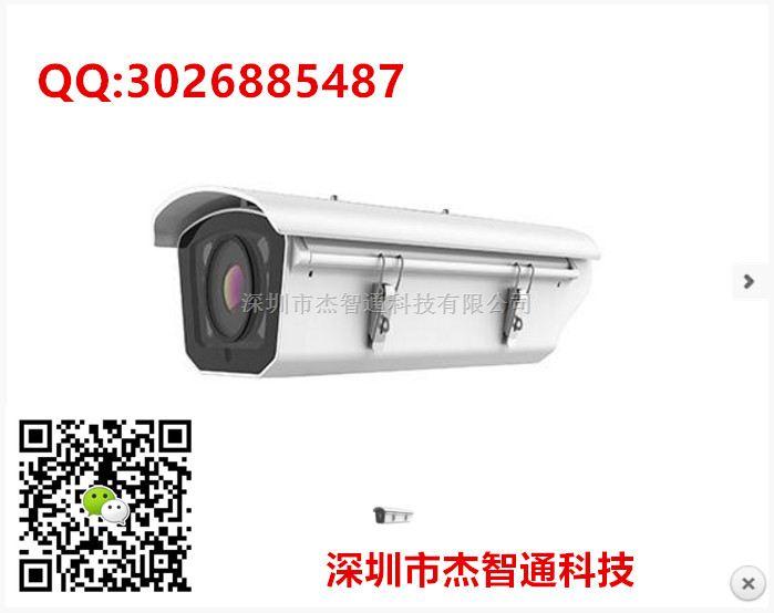 海康200万深眸系列人脸抓拍摄像机 DS-2CD7027FWD/FE-L