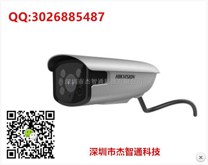 海康200万像素深眸智能人脸筒型网络摄像机 DS-2CD7627FWD/F-LZS