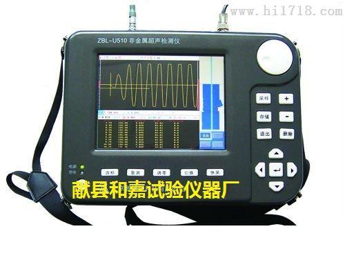 ZBL-510型超声波检测仪