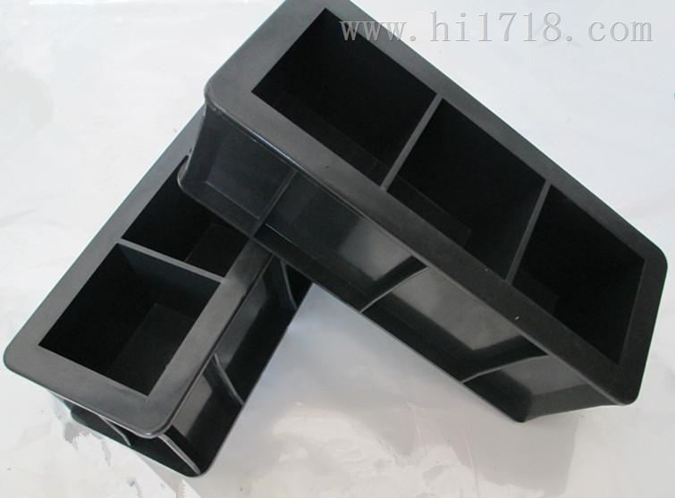 混凝土试模100三联塑料试模